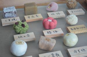 2012 新春 生菓子
