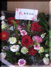 御祝 花6